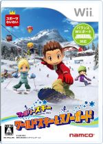 ファミリースキー ワールドスキー&スノーボード(ゲーム)