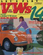 LET'S PLAY VWs(14)(単行本)