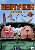 ウサビッチ シーズン2(通常)(DVD)