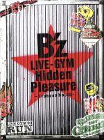 B'z LIVE-GYM Hidden Pleasure~Typhoon No.20~(通常)(DVD)