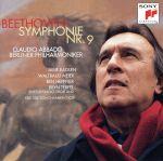 ベートーヴェン:交響曲第9番ニ短調「合唱」(Blu-spec CD)(通常)(CDA)