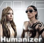 Humanizer(通常)(CDA)