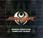 MASKED RIDER KIVA COMPLETE CD-BOX(通常)(CDA)
