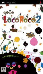 LocoRoco 2(ゲーム)