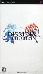 ディシディア ファイナルファンタジー(ゲーム)