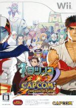タツノコ VS. CAPCOM CROSS GENERATION OF HEROES(ゲーム)