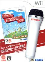 【同梱版】カラオケJOYSOUND Wii(Wii専用USBマイク1本付)(ゲーム)