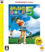 みんなのGOLF5 PlayStation3 the Best(ゲーム)