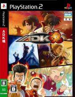 ADK魂(ゲーム)