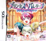 プリンセスバレリーナ~夢みる4人のプリマドンナ~(ゲーム)
