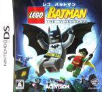LEGO バットマン(ゲーム)