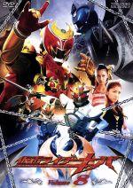 仮面ライダーキバ VOL.8(通常)(DVD)
