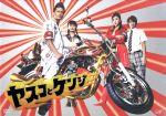 ヤスコとケンジ DVD-BOX(通常)(DVD)