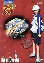 ミュージカル テニスの王子様 コンサート Dream Live 3rd(通常)(DVD)