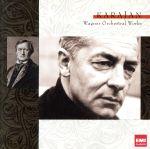 ワーグナー:管弦楽曲集(通常)(CDA)