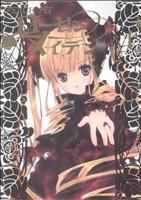ローゼンメイデン(ヤングジャンプC)(1)(ヤングジャンプC)(大人コミック)