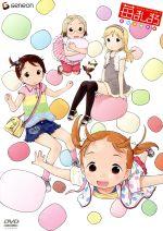 苺ましまろ encore VOL.01(初回限定版)(BOX、すばらスィーノート、8Pリーフレット付)(通常)(DVD)