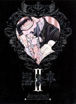 黒執事 Ⅱ(完全生産限定版)((特典CD「その主、女装」、特製ブックレット付))(通常)(DVD)