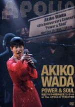 AKIKO WADA POWER&SOUL 和田アキ子40周年記念コンサート at the APOLLO THEATER(通常)(DVD)