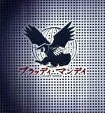 ブラッディ・マンデイ BOX1(通常)(DVD)