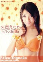 トノトノSmile(通常)(DVD)