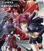 コードギアス 反逆のルルーシュ R2 volume07(Blu-ray Disc)(BLU-RAY DISC)(DVD)