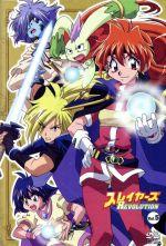 スレイヤーズ REVOLUTION Vol.5(通常)(DVD)