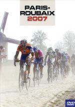 パリ~ルーベ2007(通常)(DVD)