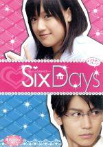 SixDays[+アナザーストーリー] 魔法のiらんどDVD(通常)(DVD)