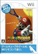 Wiiであそぶ マリオテニスGC(ゲーム)