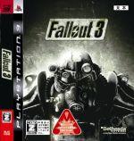 Fallout 3(ゲーム)