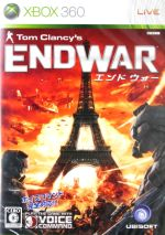 ENDWAR(ゲーム)