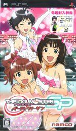 アイドルマスターSP パーフェクトサン(ゲーム)