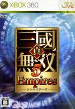 真・三国無双5 Empires(ゲーム)