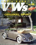 LET'S PLAY VWs(34)(単行本)