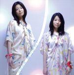 いのちの歌(初回限定盤)(DVD付)(DVD1枚付)(通常)(CDS)