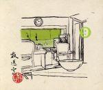 放送室(9)(ブックレット付)(通常)(CDA)