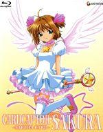 カードキャプターさくら-さくらカード編-BOX(Blu-ray Disc)(BLU-RAY DISC)(DVD)