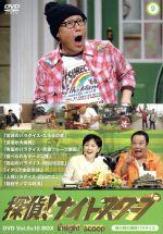 探偵!ナイトスクープ DVD Vol.9&10 BOX 桂小枝の爆笑パラダイス(三方背BOX、パラダイスマップ付)(通常)(DVD)