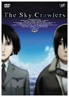 スカイ・クロラ((ガイドブック、サイン付文庫カバー付))(通常)(DVD)