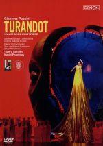 プッチーニ:歌劇「トゥーランドット」全曲(通常)(DVD)