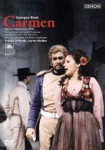 ビゼー:歌劇「カルメン」全曲(通常)(DVD)