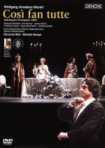 モーツァルト:歌劇「コジ・ファン・トゥッテ」全曲(通常)(DVD)