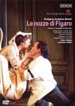 モーツァルト:歌劇「フィガロの結婚」全曲(通常)(DVD)