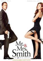 Mr.&Mrs.スミス スタンダード・エディション(通常)(DVD)