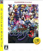 魔界戦記ディスガイア3 PLAYSTATION3 The Best(ゲーム)