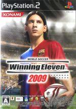 ワールドサッカー ウイニングイレブン2009(ゲーム)
