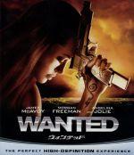 ウォンテッド(Blu-ray Disc)(BLU-RAY DISC)(DVD)