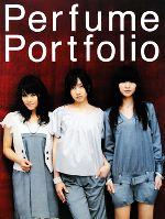 Perfume Portfolio(単行本)