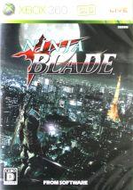 NINJA BLADE(ゲーム)